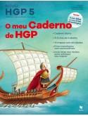 Novo HGP 5 (CAT)